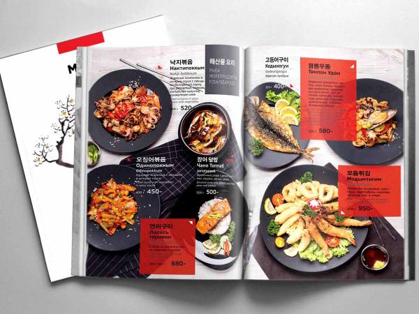 những mẫu menu quán ăn chất lựng cao